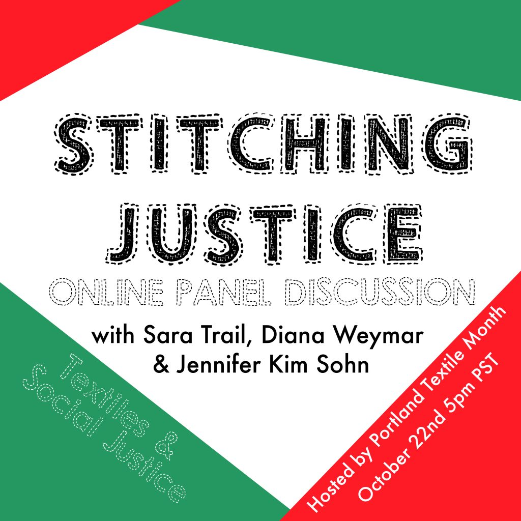 stitching justice panel discussion